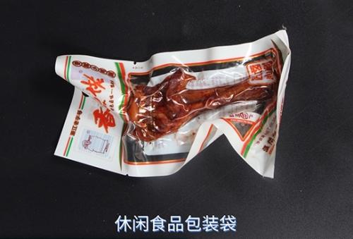铝箔袋运用于食品包装的优良特性分析