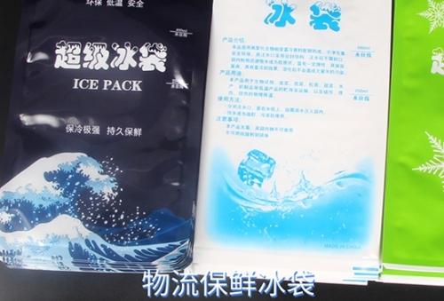 冷冻真空袋与速冻真空包装袋有区别吗?