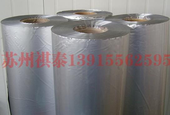 铝箔包装膜
