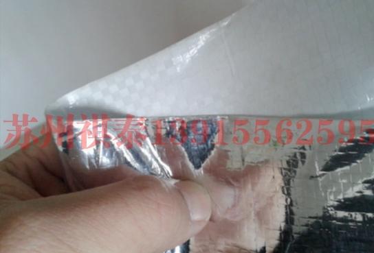 铝塑编织膜