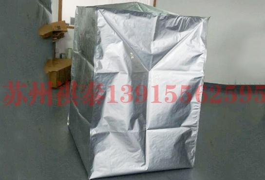设备真空包装袋