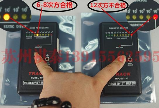 防静电屏蔽膜 防静电包装袋