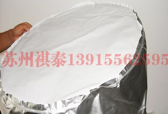 鋁箔圓底袋表面