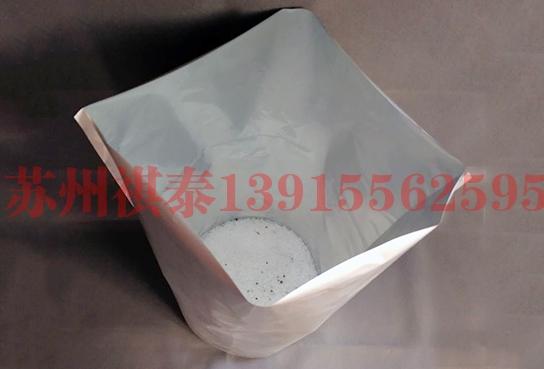 上海铝箔圆底袋内部