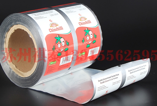 自动包装膜 印刷卷膜