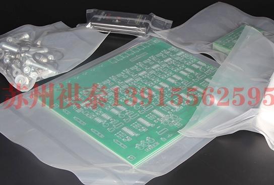 電子產品包裝袋
