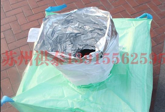 上海铝箔集装袋