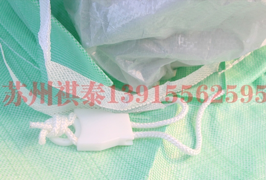 铝箔集装袋加工