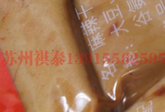 豆制品类包装袋
