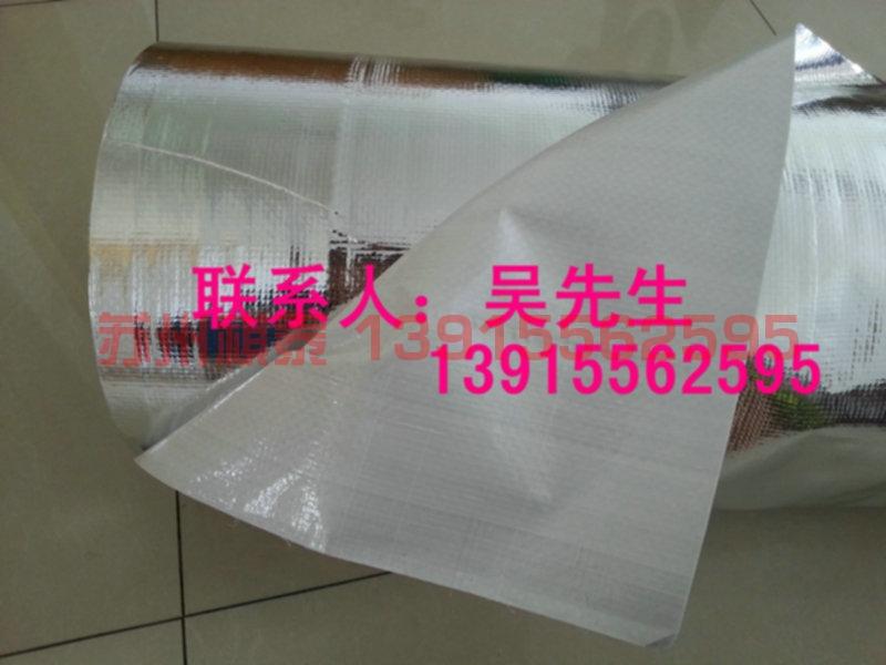 铝塑膜 镀铝编织膜 铝箔防潮膜