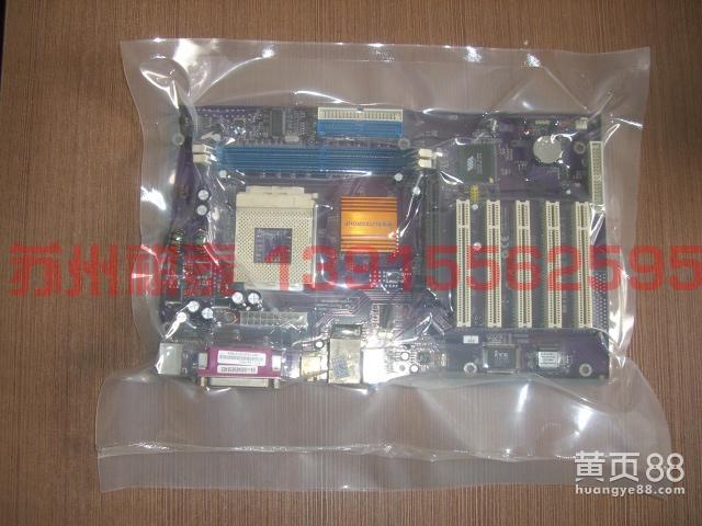 上海防静电真空包装袋