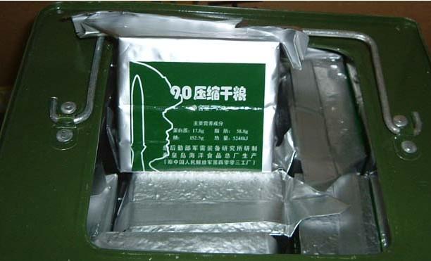 铝箔复合袋