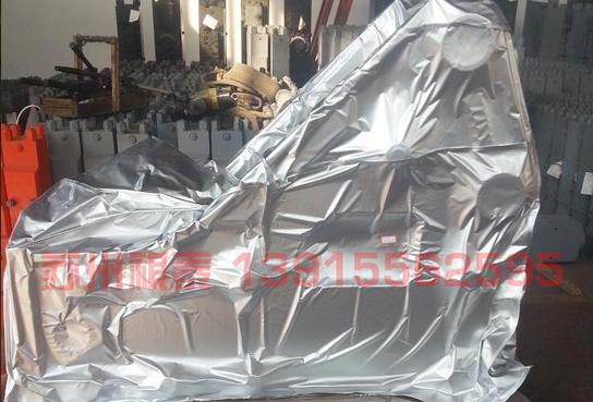 手工做方底立体铝箔包装袋