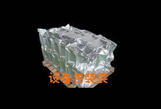 江苏精密设备出口防潮包装袋