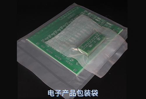 电子包装袋