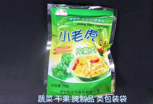 蔬菜类包装袋