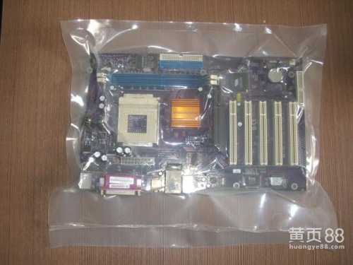 防静电真空包装袋